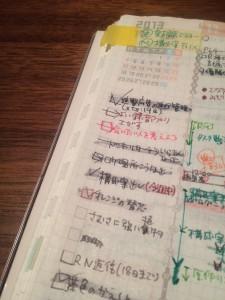 ジブン手帳Weeklyページ タスク拡大