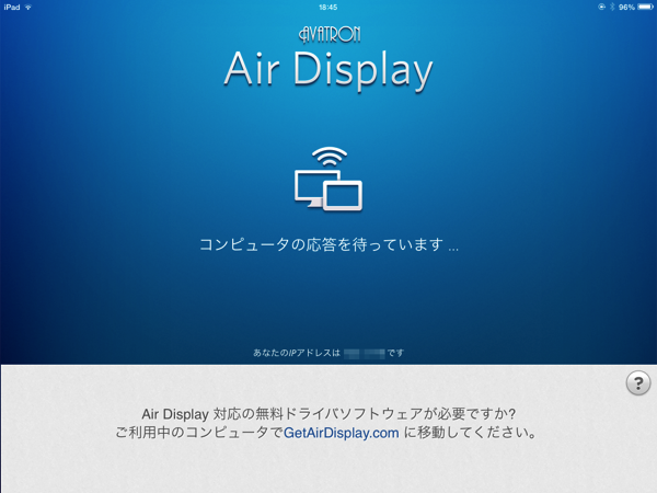 Air-Display2