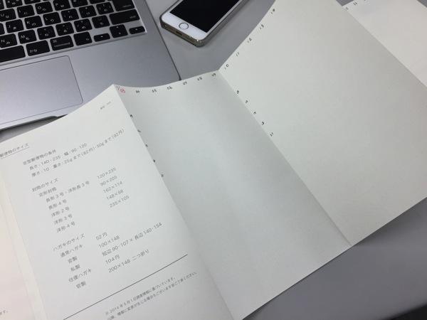 2015クリエイターズダイアリー手書きして使ってます