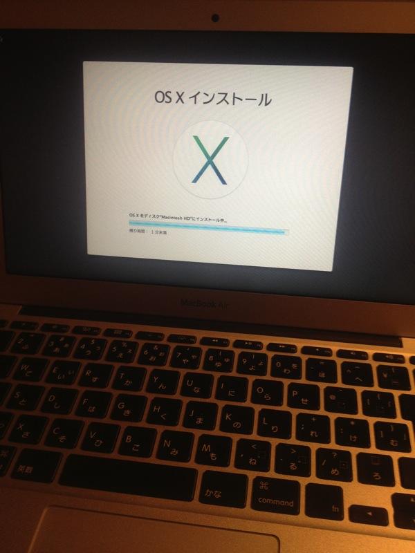 OSをMavericksにしました