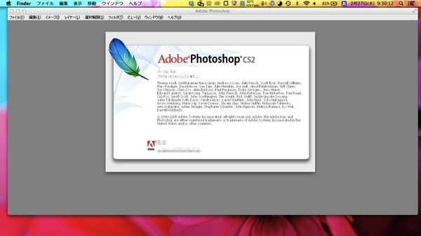 MacBookAir-PhotoshopCS2動く